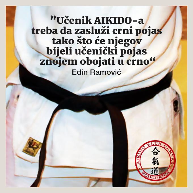 aikidocentar-izreka8-1